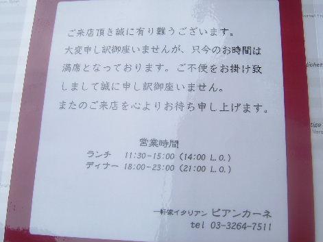 2009_0130画像0014