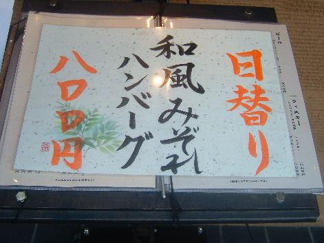 2009_0206画像0029