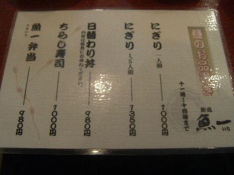 2009_0206画像0050