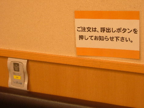 2009_0206画像0081