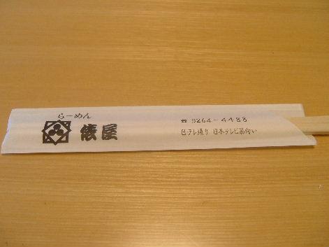2009_0220画像0097