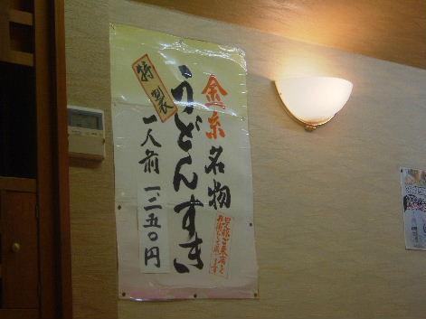 2009_0220画像0134