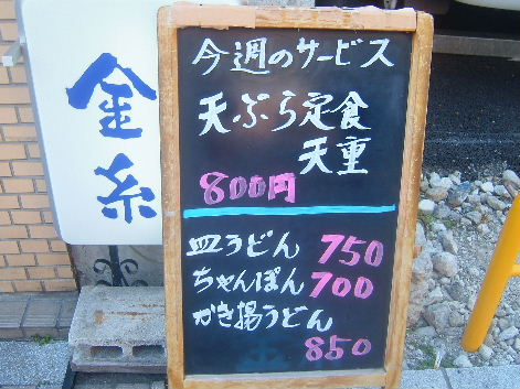 2009_0220画像0136