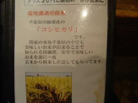 2009_0227画像0065