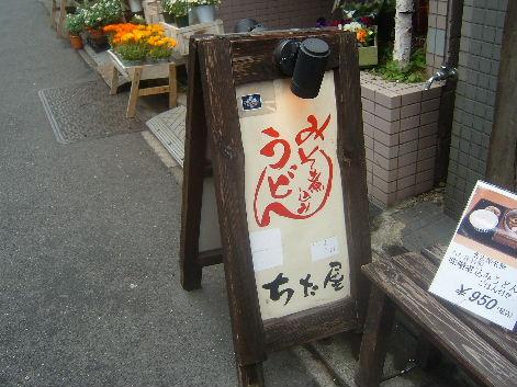 2009_0227画像0241