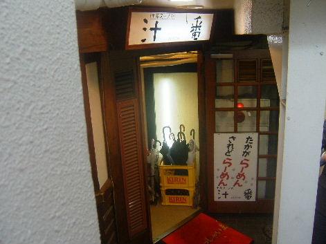 2009_0227画像0257