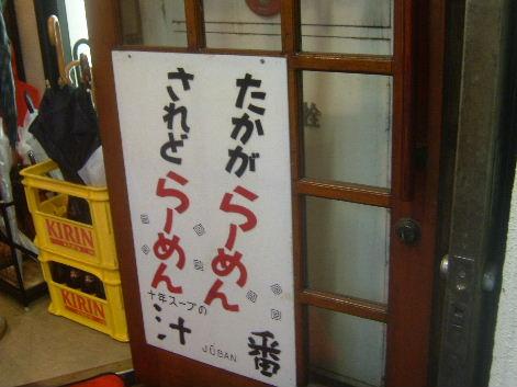 2009_0227画像0258