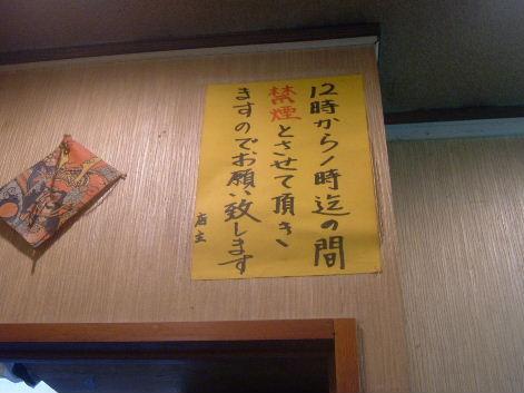 2009_0306画像0008