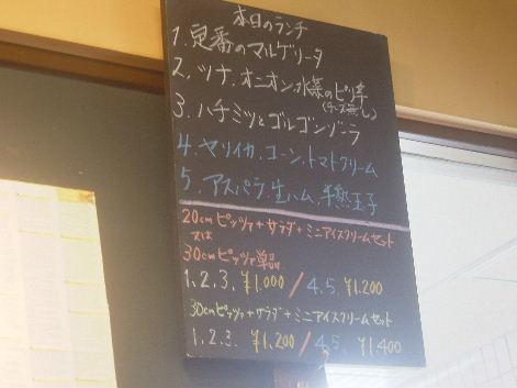 2009_0315画像0113