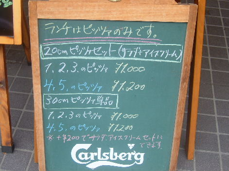 2009_0315画像0137