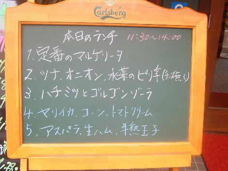 2009_0315画像0136