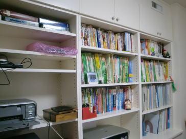 パソコンルーム本棚