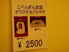 s-P5030034.jpg