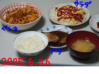 2005_06260012.jpg