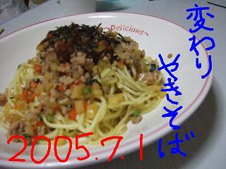 2005_07020001.jpg