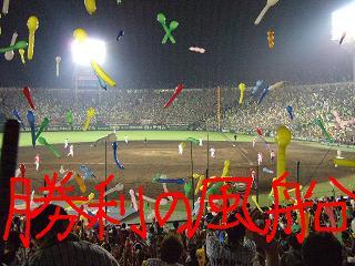2005_07180007.jpg