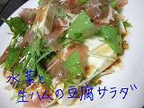 2005_09140129.jpg
