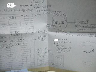 2005_11010145.jpg