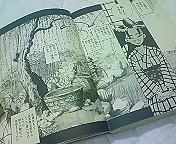 20070921214716.jpg