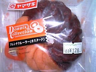 ドーナツコレクション フレンチクルーラー カスタード(ヤマザキ(ファミリーマートで購入)126円)