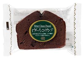 ビターチョコパウンド(香月堂 105円 227Kcal)