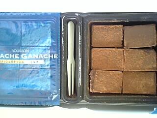 ガナッシュガナッシュ ミルク(ブルボン 210円 1箱(51g)当たり286Kcal)