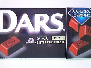 DARS(ダース)ビター(森永 100円 50g(12粒)295Kcal カカオポリフェノール950mg)
