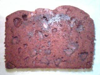 ガーナミルクチョコパウンドの中身(ファミリーマート&ロッテ 製造:香月堂 125円)