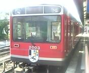 箱根登山鉄道の車両(強羅駅にて)