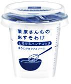 栗原さんちのおすそわけ とろけるパンナコッタ(ほろにがカラメルソースつき 日本ミルクコミュニティ 購入価格137円 内容量90g+別添ソース5g)
