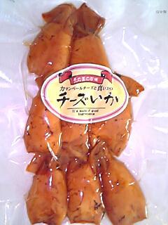 チーズいか・三協印カトウ食品600円@北海道物産展