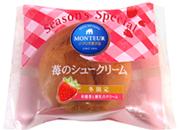 苺のシュークリーム(モンテール )のパッケージ