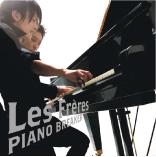 レ・フレール/ピアノ・ブレイカー [DVD付限定盤]