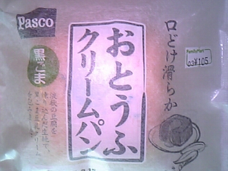 おとうふクリームパン 黒ごま(パスコ 105円 306Kcal)