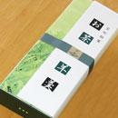 お茶羊羹(株式会社 三浦製菓)@静岡のお土産