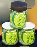 お茶羊羹(株式会社 三浦製菓)の中身@静岡のお土産