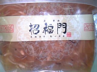 『招福門』(そごう横浜店)五目入りフカヒレスープ 1,050円400g