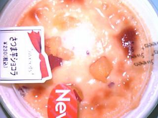 さつま芋ショコラ(ファミマ 230円 247Kcal)