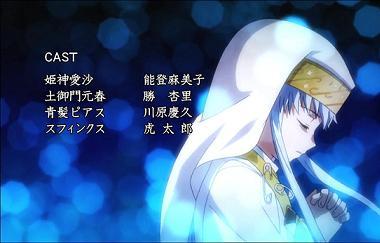 とある魔術の禁書目録 第07話 「三沢塾(かがくすうはい)」.avi_001343884