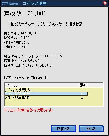 cyber10m15d差枚