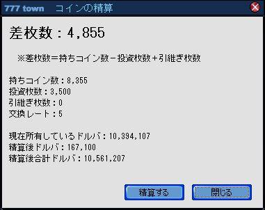10m10d1