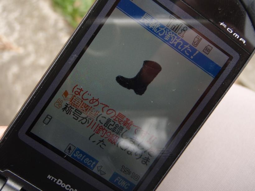 turisuta4.jpg