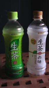 生茶 002