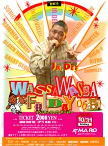 wassawasaa