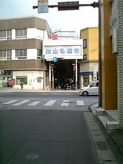 魔宮の入り口