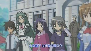 hayatenogotoku_3_16.jpg