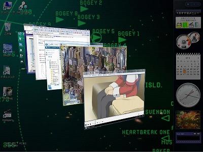 vista_desktop_a.jpg
