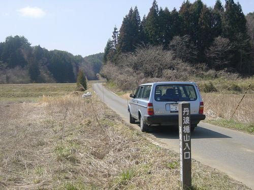 2009_0324AB.jpg