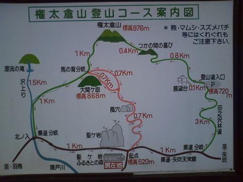 2009_0324AQ.jpg
