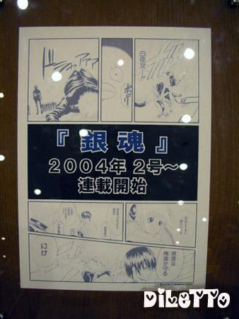 20080814-21 030